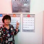 ㈱オフィスとびなが・飛永真由美行政書士事務所|熊本県八代市の土地建物の売買・賃貸・不動産情報、暮らしの総合アドバイザー