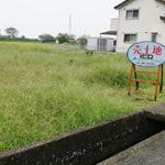 売地 宮地町字砥埼 231坪